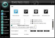 NETGATE Registry Cleaner 6.0.505.0 Final RePack by D!akov [Multi/Rus] (2014)
