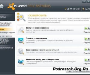 Avast! Virus Definitions 140208-0
