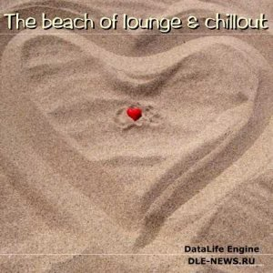The Beach Of Lounge & Chillout (2014)