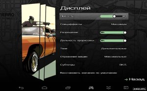Grand Theft Auto: San Andreas - HD Edition (v.1.0.3) (2013/RUS/ENG/Multi7/Android)