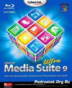 CyberLink Media Suite v.9.0.0.2410 Ultra Retail