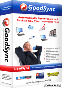 GoodSync Enterprise 9.7.9.7
