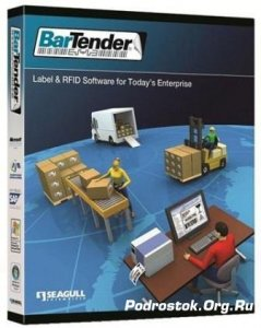 BarTender Enterprise Automation v.10.0 SR 1