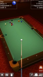 Pool Break Pro v2.3.7