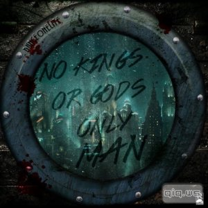 Dungeon Elite - No Kings or Gods Only Man (2014)