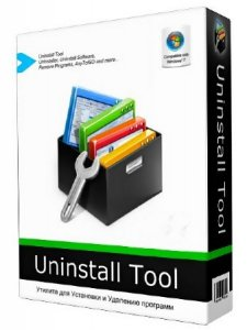 Uninstall Tool 3.3.3 Build 5322 Final Portable by SamDel