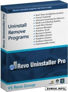 Revo Uninstaller Pro 3.0.8 Datecode 19.02.2014