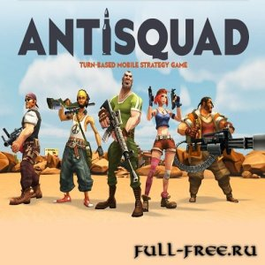 AntiSquad [BETA] (2014/PC/Rus)