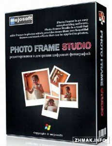 Mojosoft Photo Frame Studio 2.94