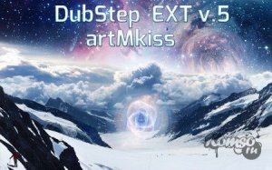 DubStep EXT v.5 (2014)