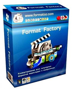 FormatFactory 3.3.2.0 RU + Portable by BoforS
