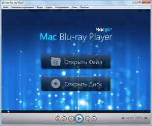 Mac Blu-ray Player 2.9.9.1519