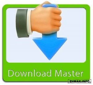 Download Master 5.19.1.1385 Final + Portable