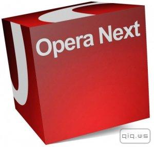 Opera Next 20.0.1387.53 (2014/ML/RUS)