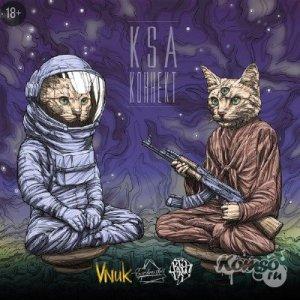 KSA - Коннект (EP 2014)