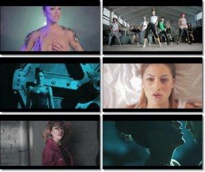 Nuria Swan - Romeo (2013)