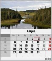 Calendar-7 2.21 Portable