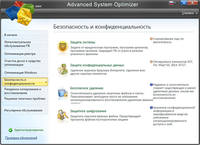 Advanced System Optimizer 3.5.1000.15822 Final ML/RUS