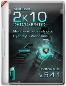 MultiBoot 2k10 DVD/USB/HDD v.5.4.1 Unofficial Build (RUS/ENG/2014)