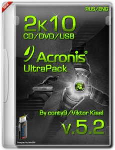 Acronis 2k10 UltraPack CD/USB/HDD 5.4 (RUS/ENG/2014)