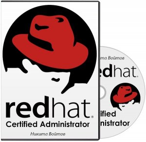 Red Hat Certified Administrator (2013)