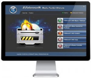 4Videosoft Media Toolkit Ultimate 5.0.50 Final + Rus