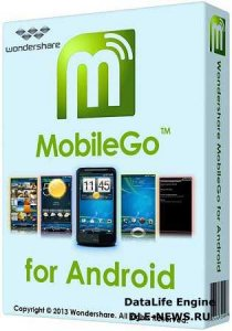 Wondershare MobileGo for Android 4.3.0.252