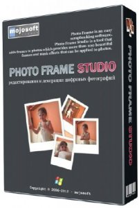 Mojosoft Photo Frame Studio 2.94 RePack (& Portable) by AlekseyPopovv