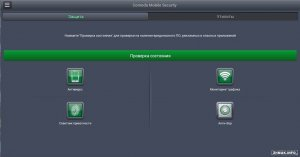 Comodo Mobile Security - v.2.4.5