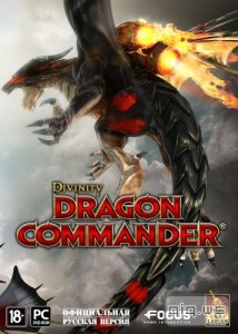 Divinity: Dragon Commander - Imperial Edition v.1.0.124 (2013/RUS/ENG/Repack by R.G. Механики)
