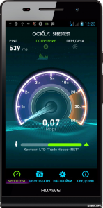 Speedtestnet Mobile Premium v3.1.1
