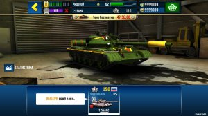 Boom! Tanks v.1.0.33 Mod Money