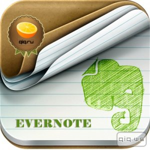 EverNote 5.2.0.2946 (2014/ML/RUS)