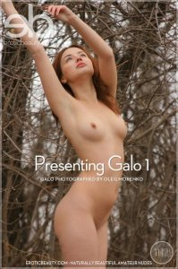 EroticBeauty: Galo - Presenting 1