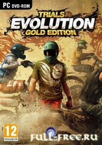Trials Evolution Gold Edition (2013/PC/Rus/RePack by z10yded|v.1.0.0.5)