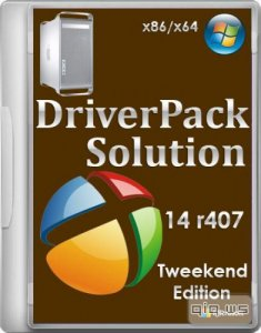 Driverpack Solution Tweekend Edition 14 r407 (x86/x64/MULTI/2014)