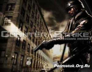 Counter-Strike v.1.6: Professional Edition 2 (2014/Rus)