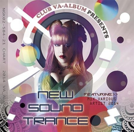 VA -New Sound Trance (2014)