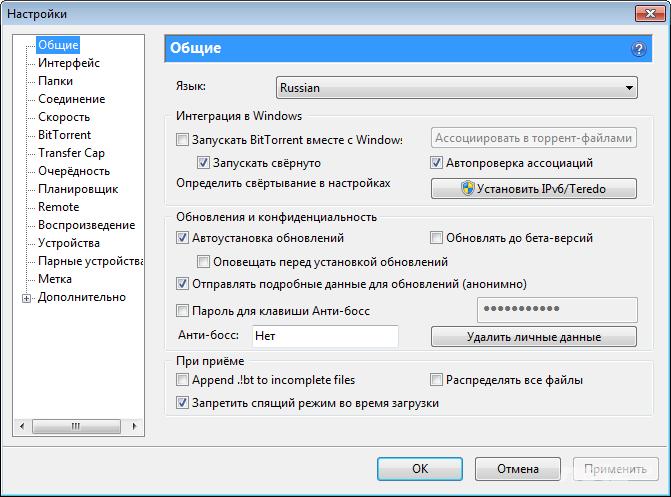Как сделать чтобы в mediaget файлы скачивались по очереди