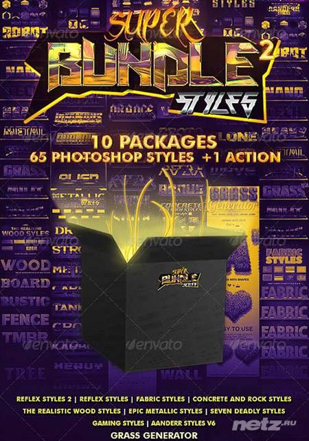 Скачать бесплатно Сборник стилей для Photoshop / Photoshop Super Bundle Sty