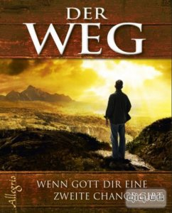 Der kleine Weg - изучение немецкого языка (1999-2008 / PDF / mp3)