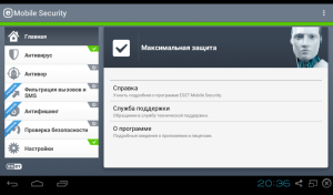 ESET NOD32 Mobile Security для Android 3.0.882.0