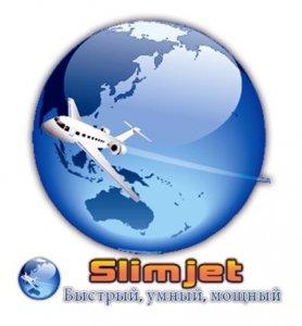 Slimjet 1.1.5.0 ML/Rus + Portable