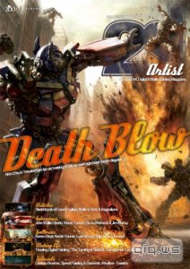 2D Artist - Issue 022