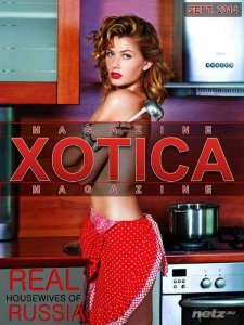 Xotica №13 (September 2014). Real Housewives Of Russia