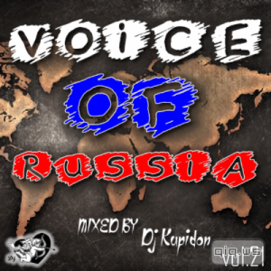 Dj Kupidon - Voice Of Russia vol.21 (2014)