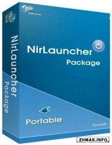 NirLauncher Package 1.18.76 Rus Portable
