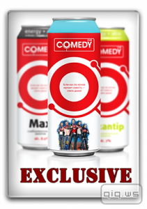 Comedy Club. Exclusive (эфир от 20.09.2014/WEB-DL 720p)