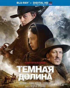 Тёмная долина / Das finstere Tal / The Dark Valley (2014) HDRip/BDRip 720p
