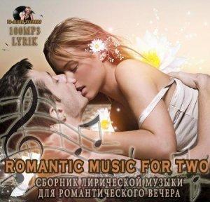 VA - Романтическая Музыка Для Двоих (2014)